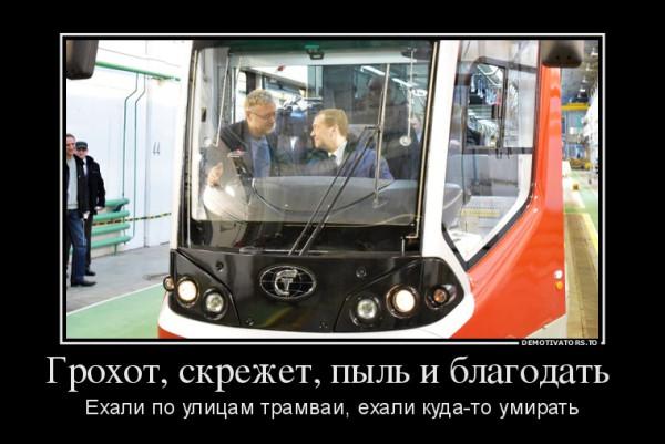 grohot-skrezhet-pyil-i-blagodat-_demotivators_to