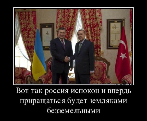 vot-tak-rossiya