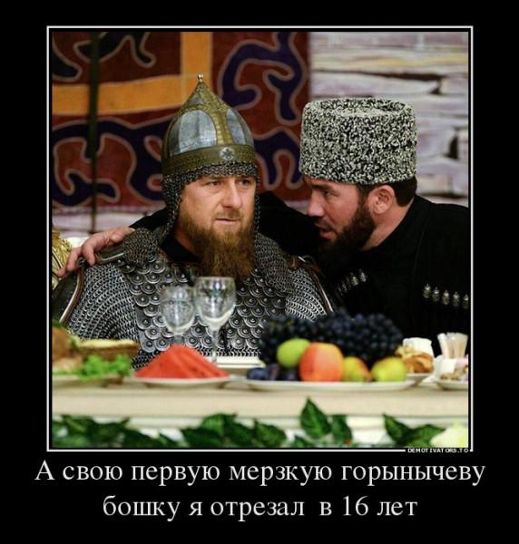 420590_a-svoyu-pervuyu-merzkuyu-goryinyichevu-boshku