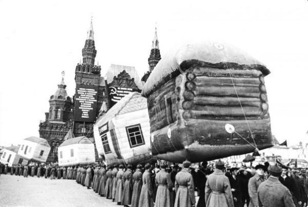 1931_parad naduvnych domov