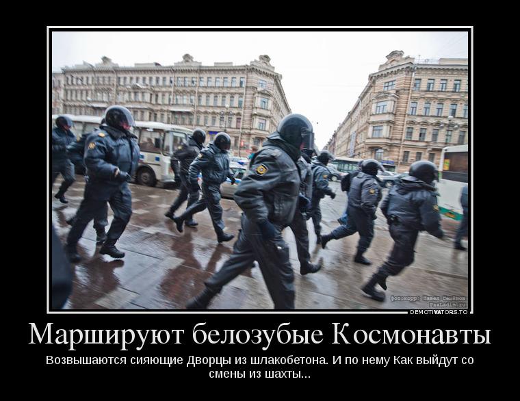 marshiruyut-belozubyie-kosmonavty