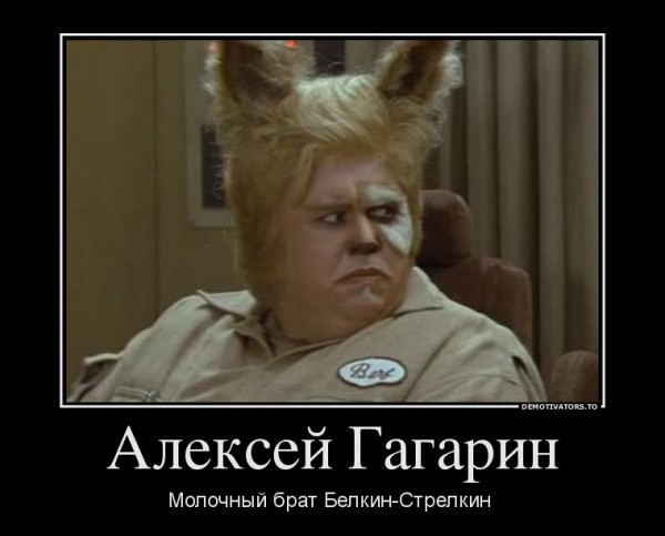 aleksej-gagarin