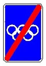 кконоли