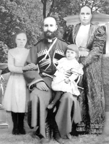 казаки семья
