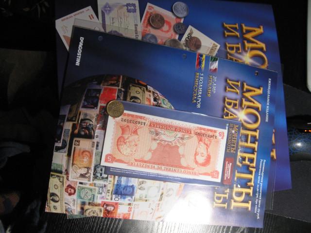 Альбом монеты и банкноты для журналов 20 senti 1999 года цена