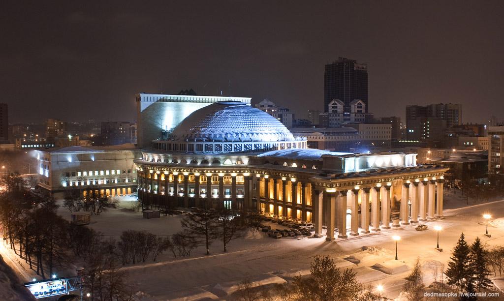 Открытка новосибирск оперный театр