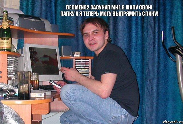 сталик