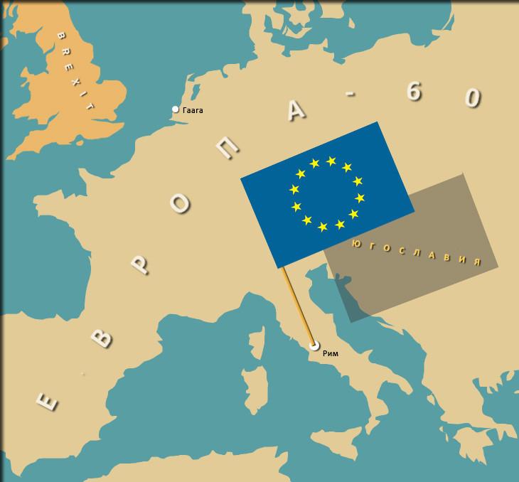 umilei_europe1