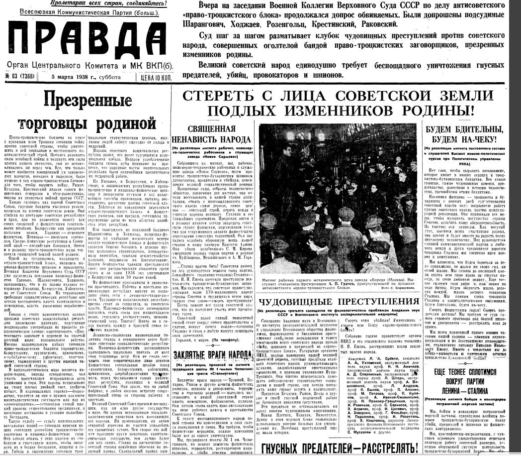 Вбивць Гандзюк потрібно судити в Києві, а не в Херсоні, - Бутусов - Цензор.НЕТ 7861