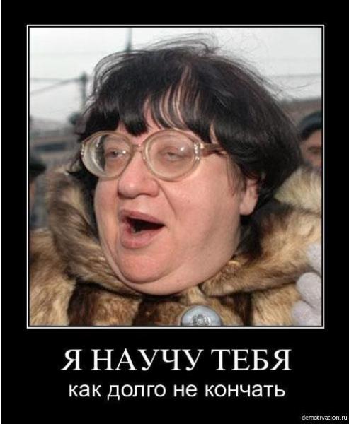 Новодворская