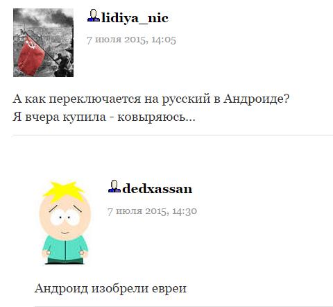 Лида 1