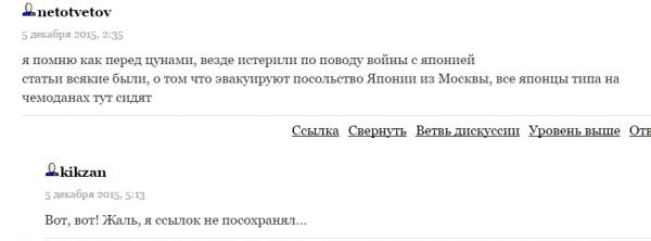 Аброд4