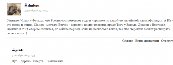 Аброд5