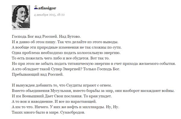 Аброд6