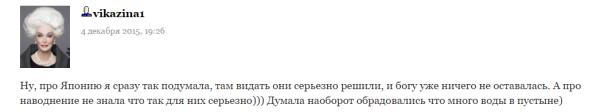 Аброд9