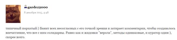 Кунгуров1