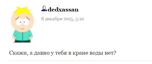 Кунгуров2
