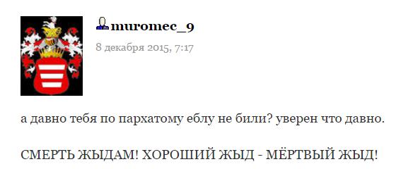Кунгуров3
