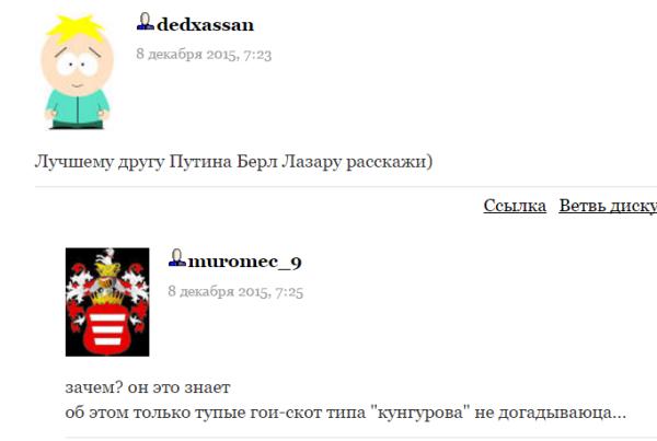 Кунгуров4