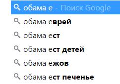 Обама еврей