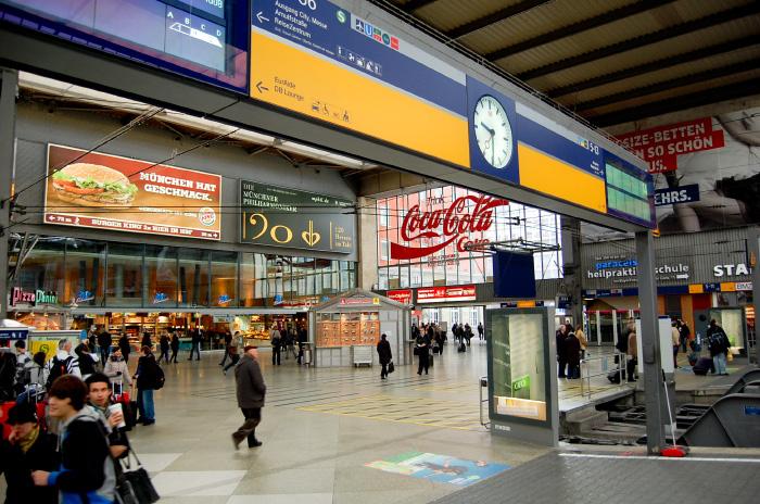 13. мюнхенский вокзал