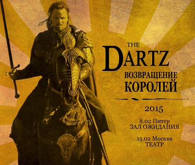 dartz2015