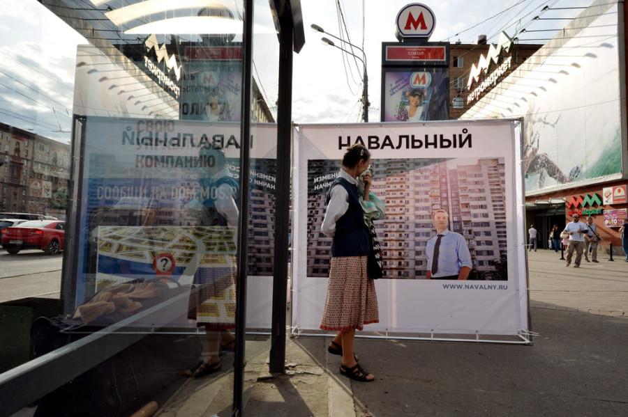 навального кубы смрада