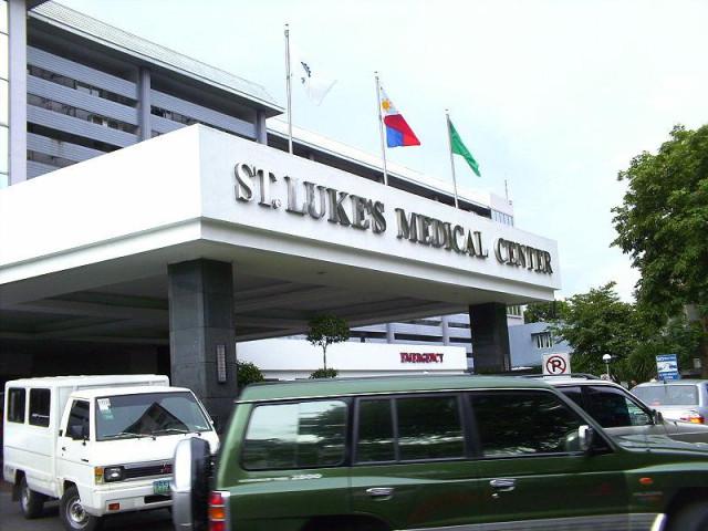 Сити клиник медицинский центр