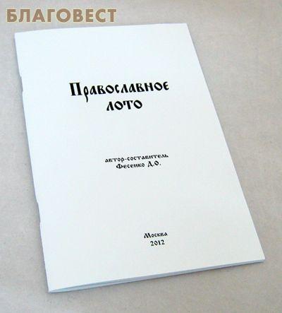 att2451