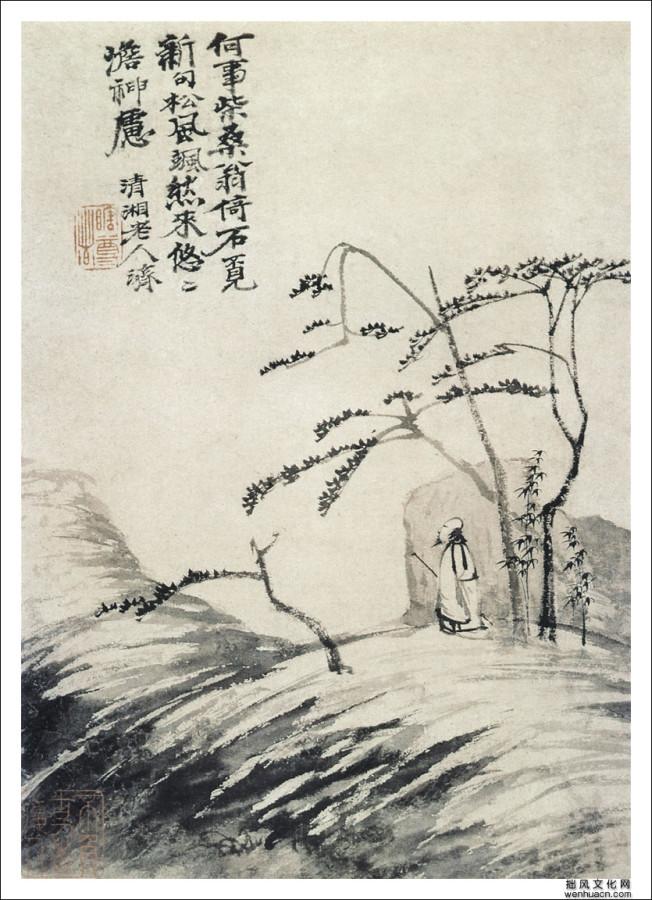 shitao_huangshantu04