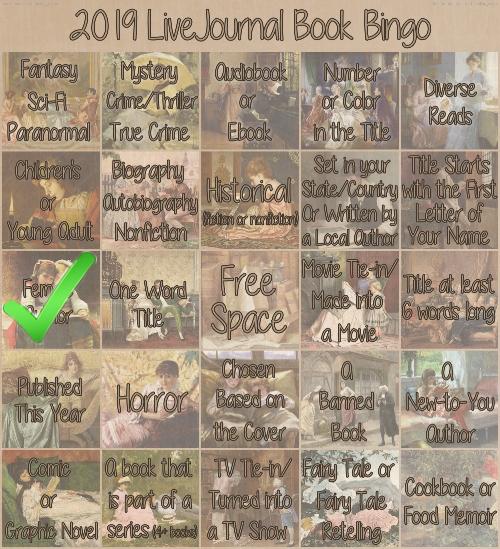 book bingo 2019 smaller
