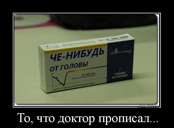 hotdem_ru_361212693489346081019