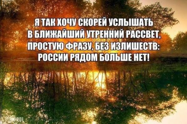 Вынесение приговора РФ Карпюку и Клыху - очередное судилище, - МИД - Цензор.НЕТ 3337