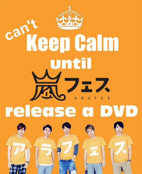arafes dvd meme