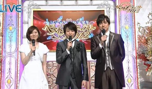 NTV music fest- Sho MC