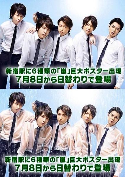 atarashi arashi promo