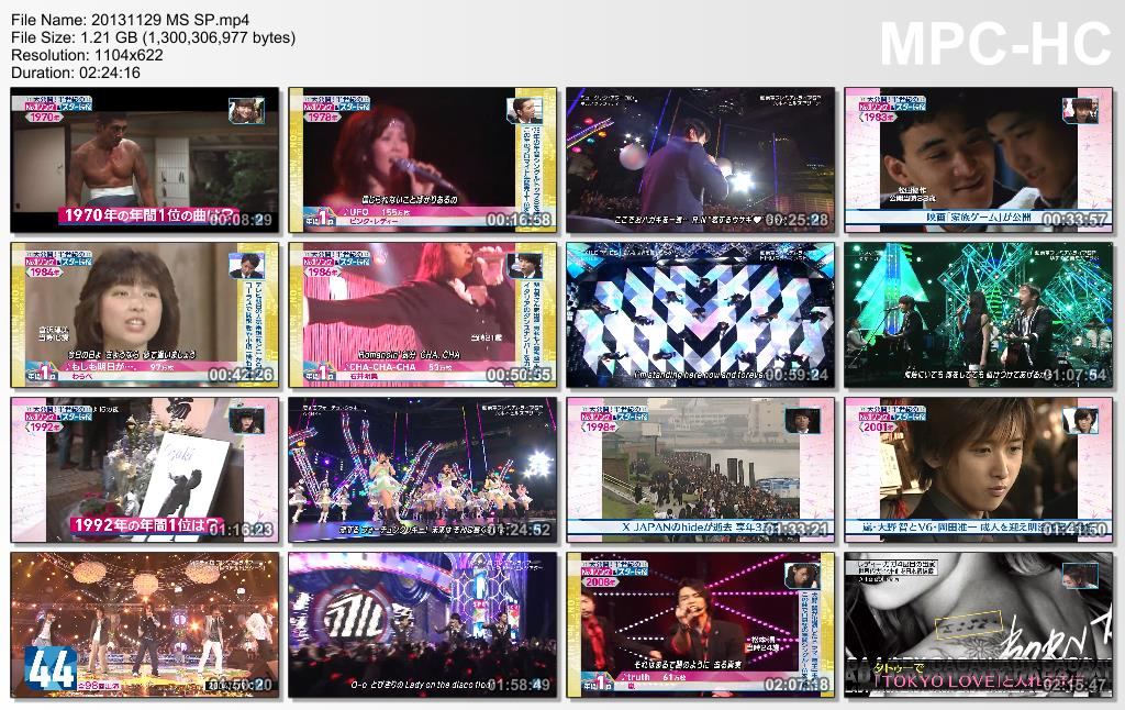 20131129 MS SP.mp4_thumbs_[2013.12.01_11.11.32]