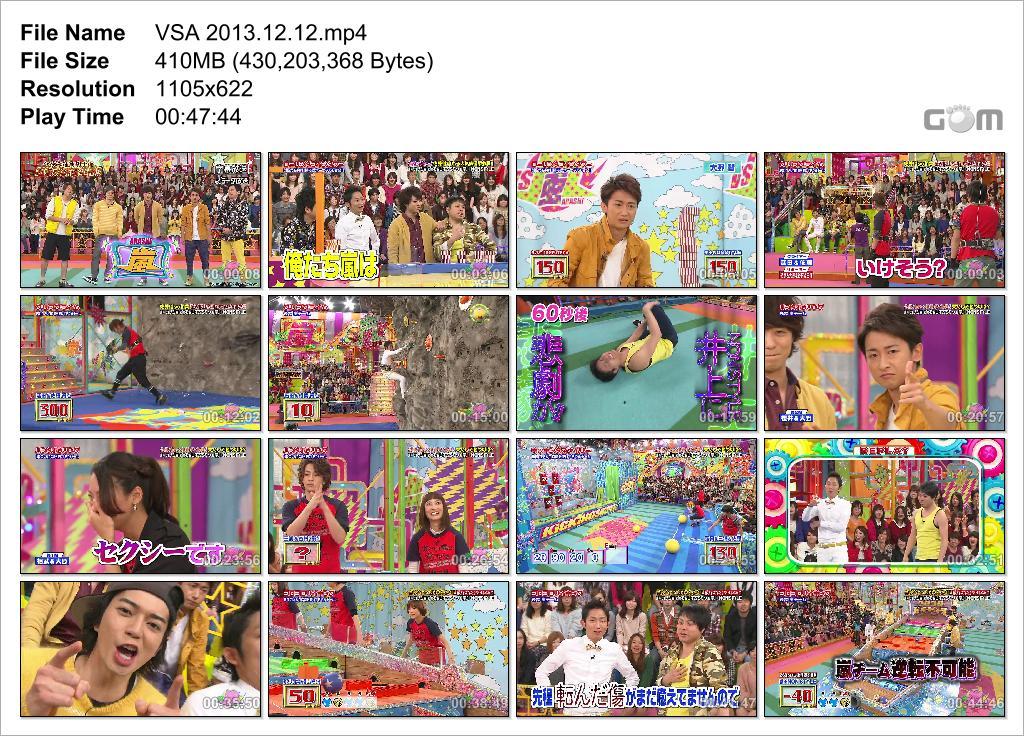 VSA 2013.12.12_Snapshot