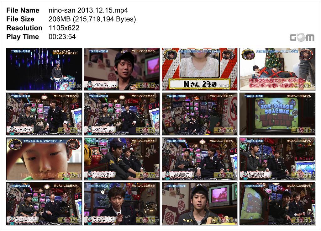 nino-san 2013.12.15_Snapshot