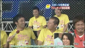 [24hr TV] Part 14 (2008.08.30) subbed.avi_000266866