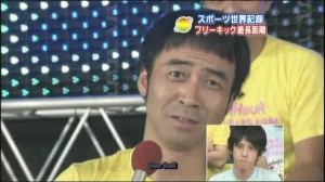 [24hr TV] Part 14 (2008.08.30) subbed.avi_000318166