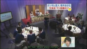 [24hr TV] Part 14 (2008.08.30) subbed.avi_000759333
