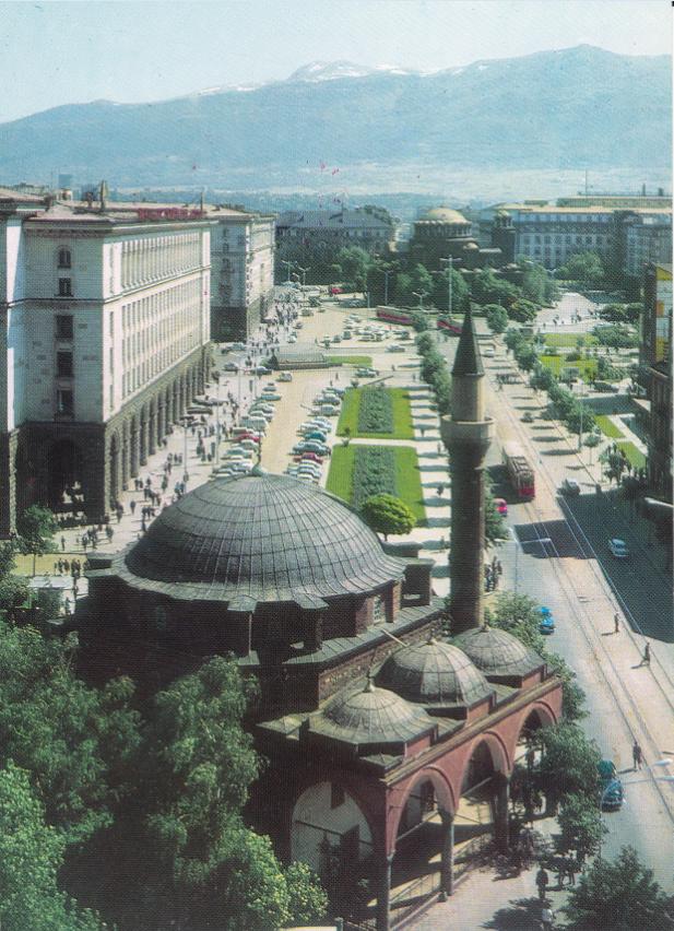 На старой открытке - центр Софии
