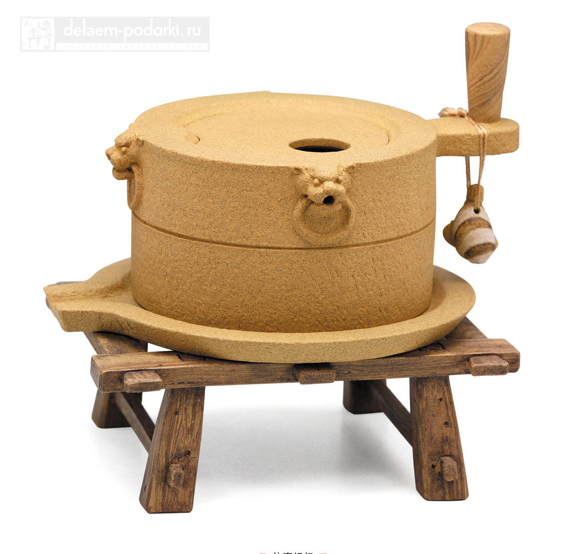 grinder_teapot_lu_wen_xia чайник на стойке