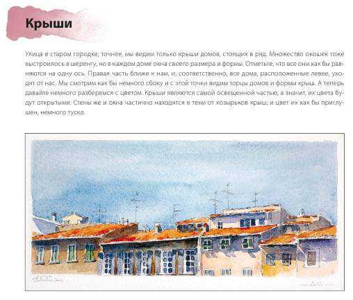 1422289349_sbornik_skola_akvareli_2