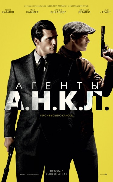 агенты1