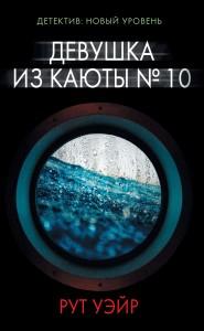 25578261-rut-ueyr-devushka-iz-kauty-10.jpg_330