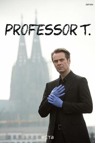 профессор т 3 сезон