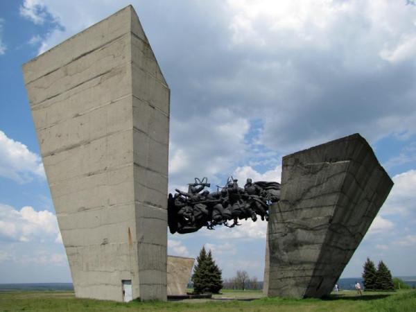 Мемориал на горе Кремянец