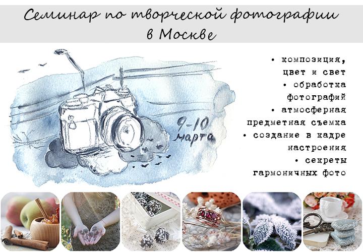 artmoscow